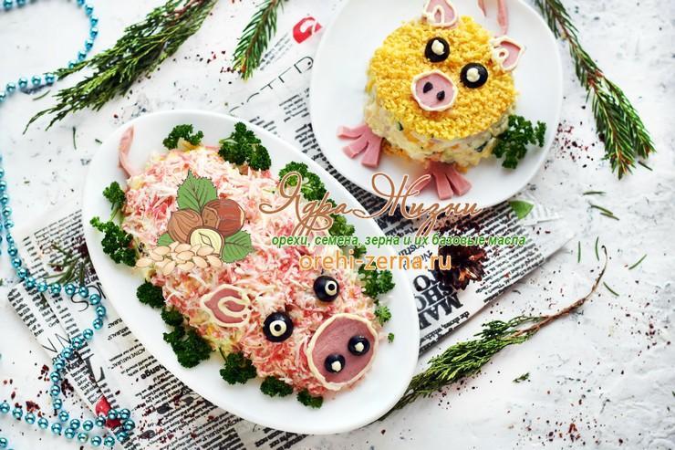 Салат свинья в огороде на новый год 2019 на праздничный стол фото рецепт в домашних условиях