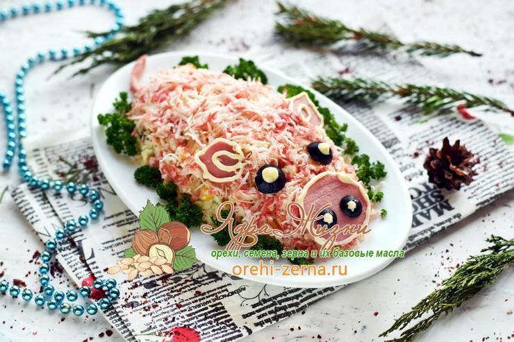 Салат свинья в огороде на новый год 2019 на праздничный стол рецепт в домашних условиях