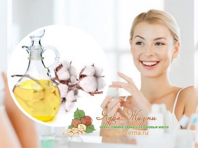 Хлопковое масло для лица и волос