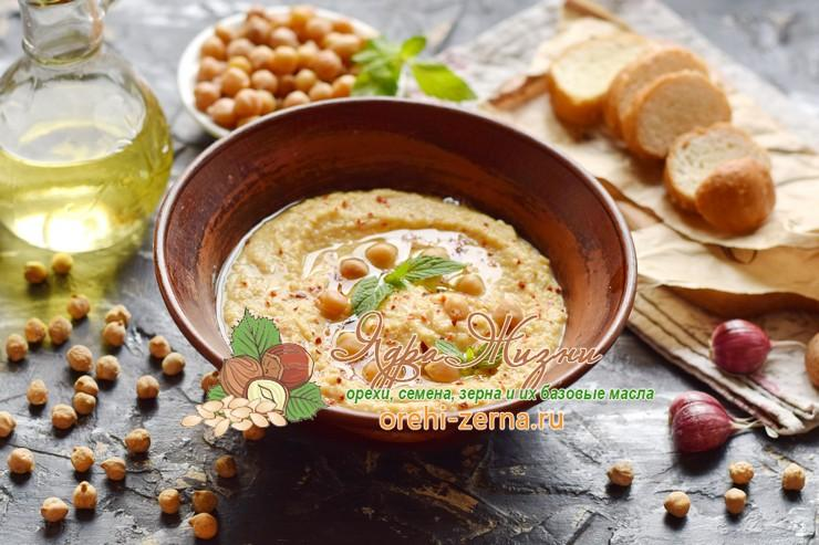 хумус из нута рецепт в домашних условиях