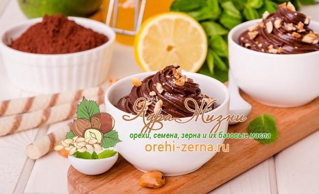 Шоколадный крем-мусс с авокадо