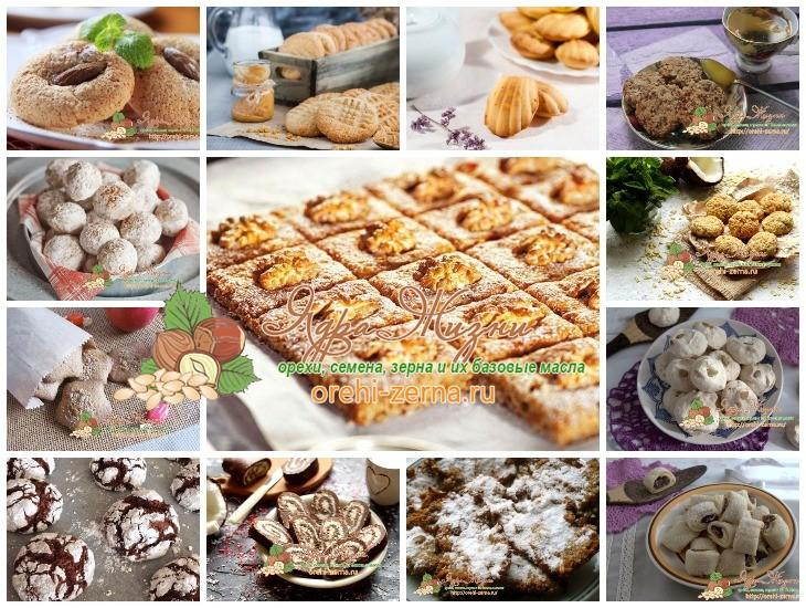 Рецепт печенья: разнве варианты приготовления в домашних условиях с фото