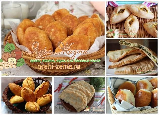 Рецепты пирожков в домашних условия