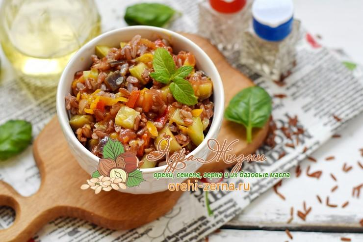 овощное рагу с красным рисом рецепт в домашних условиях