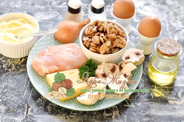 салат Свинка с орехами