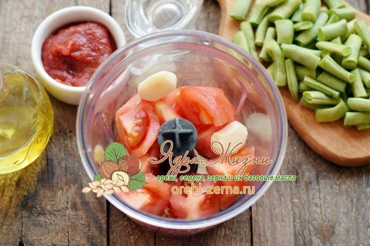 спаржевая фасоль в томатном соусе на зиму рецепт