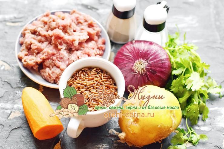 Суп с красным рисом и фрикадельками