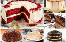 Рецепт торта: разные варианты в домашних условиях