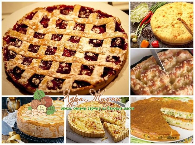 Разные пироги рецепты