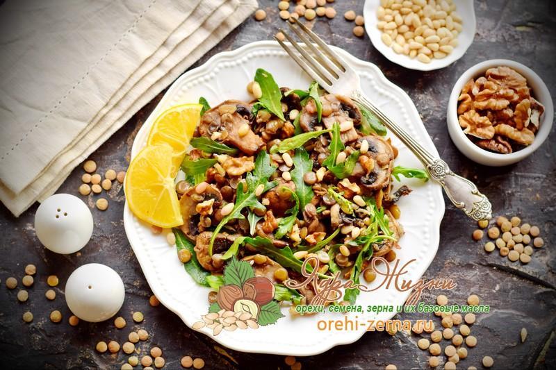 Салат с чечевицей, грибами и орехами: рецепт приготовления с фото