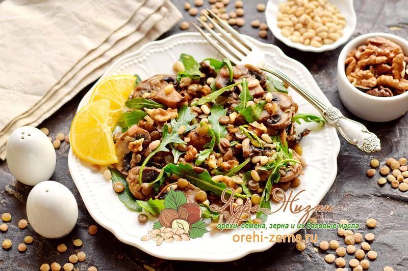 Салат с чечевицей, грибами и орехами рецепт с фото