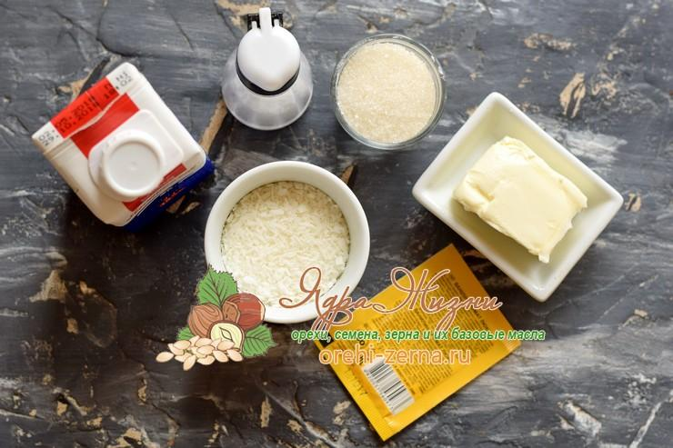 Кокосовые конфеты со сливками