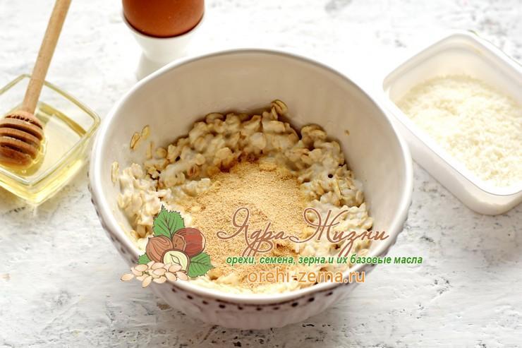 Овсяное печенье на кефире с кокосовой стружкой рецепт с фото
