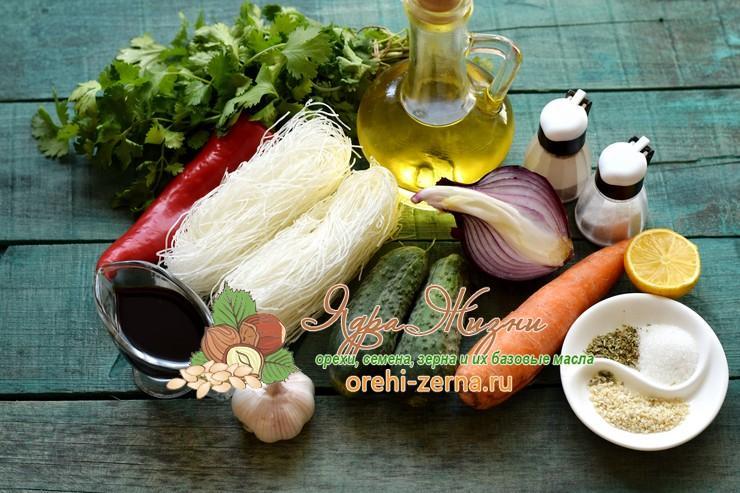 салат с фунчозой и овощами по-корейски