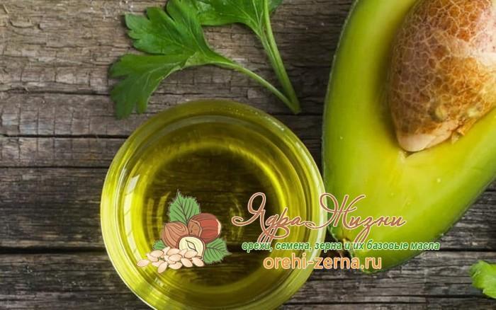 Масло авокадо применение в кулинарии