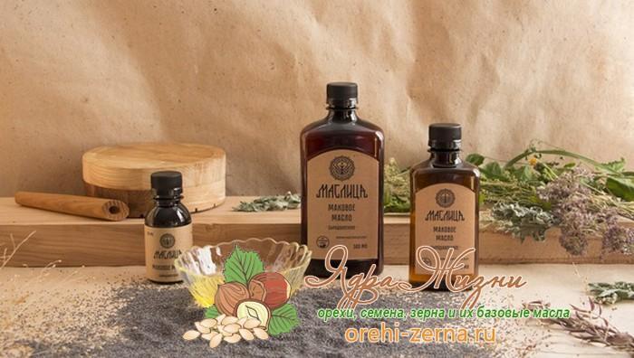 Полезные свойства макового масла