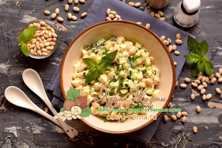 куриный салат с фасолью рецепт в домашних условиях