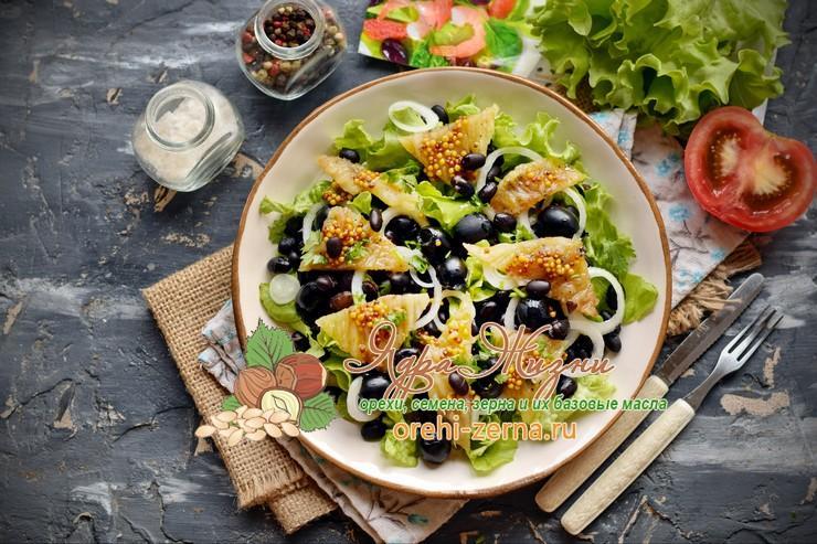 салат с фасолью и сыром рецепт в домашних условиях