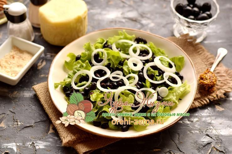 салат с фасолью и сыром рецепт приготовления