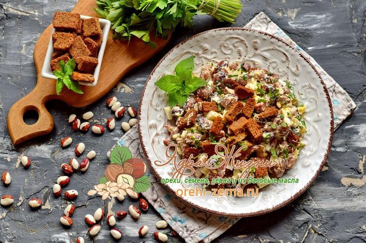салат с фасолью и колбасой рецепт в домашних условиях