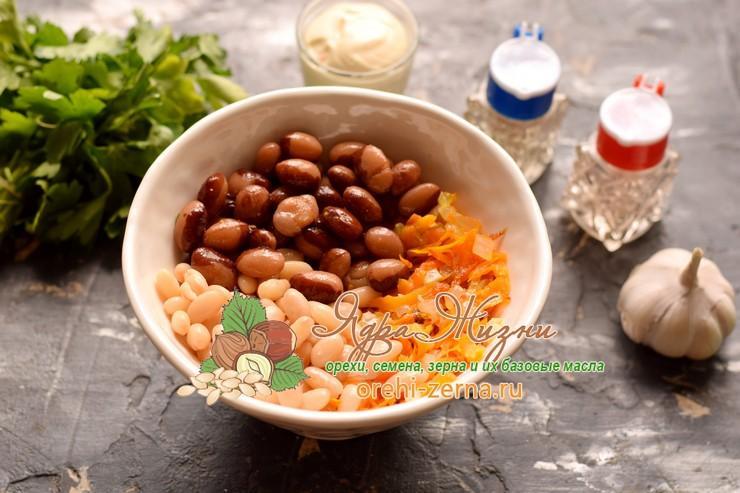 салат с фасолью и овощами рецепт приготовления