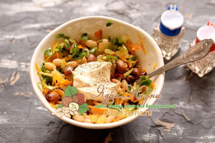 салат с фасолью и овощами рецепт в домашних условиях