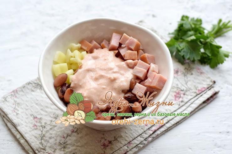 салат с фасолью и ветчиной рецепт в домашних условиях