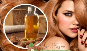 Миниатюра к статье Применение арганового масла для волос — лучшие маски для роста, от облысения, для лечения кончиков в домашних условиях