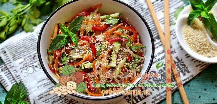 Миниатюра к статье Интересный салат с фунчозой и овощами по-корейски — пошаговый рецепт в домашних условиях