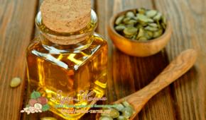 Миниатюра к статье Полезные свойства масла тыквенных семян и как их применять в лечении и косметологии